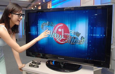 lg produce televisori 3d