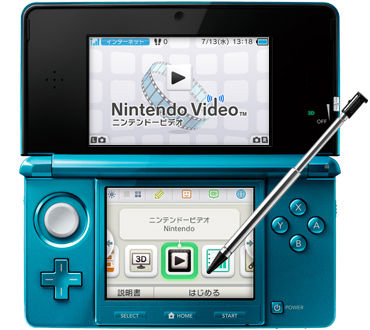 nintendo video su 3ds
